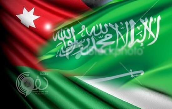 """الأردن: لا صحة لـ""""تصريحات الملك عبدالله عن السعودية"""".. وما نُشر يهدف لتشويه العلاقة بين البلدين"""
