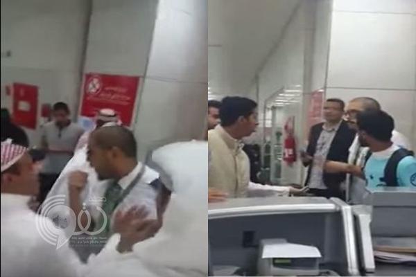 فيديو: مشادة كلامية بين موظف الخطوط ومجموعة من المسافرين بجدة