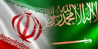 ما هو شرط السعودية للحوار مع إيران؟