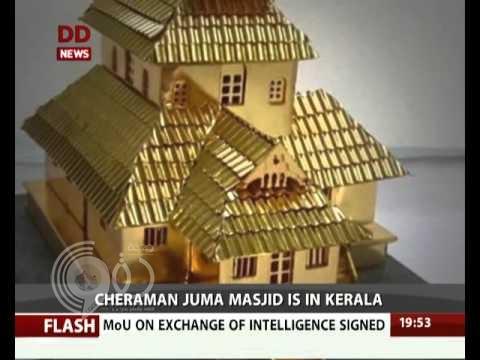 بالصور والفيديو :ماهي قصة الهدية التي قدمها رئيس وزراء الهند للملك سلمان؟