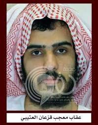 """الداخلية تعلن القبض على المطلوب """"عقاب العتيبي"""" و تكشف تفاصيل عملية بيشة"""