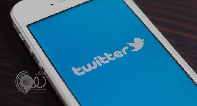 «تويتر» يعلن عدم احتساب الروابط والصور من ضمن الـ 140 حرفاً
