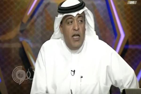 وليد الفراج: يقال إن ولي ولي العهد نصراوي .. فيديو
