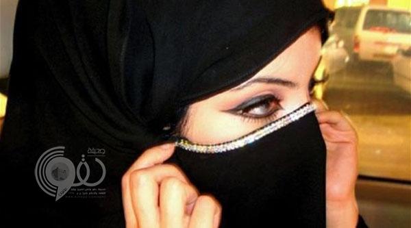 سيدة أعمال سعودية تتعهد بدفع تكاليف مهر من يتزوجها.. بشروط