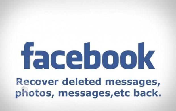 صور: هكذا يمكنك استعادة منشوراتك وصورك المحذوفة من فيسبوك