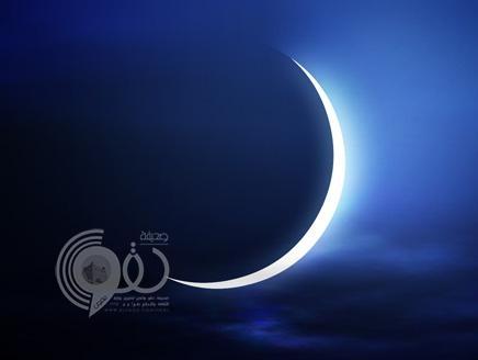 باحث فلكي: عدة رمضان ستكتمل 30 يومًا والأربعاء أول أيام العيد واليوم بداية الفترة الأكثر حرًّا في السنة