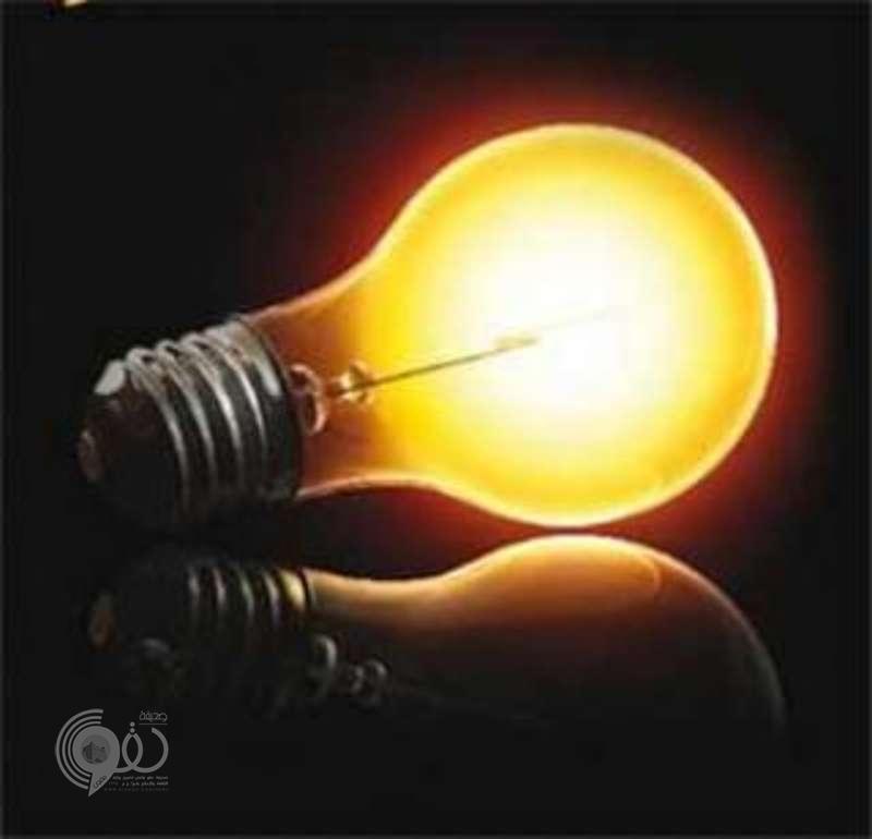 جازان : أهالي الريث يشتكون الانقطاعات المستمرة للكهرباء