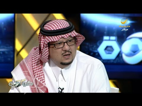 بالفيديو: فيصل بن تركي يتحدث عن قرار الاستقالة ويكشف إجمالي ديون النصر