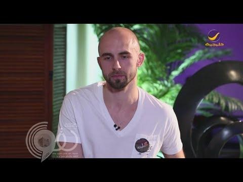 اللاعب أدريان: أفضل قرار اتخذته بحياتي انضمامي للنصر.. وهذه رسالتي لجماهيره (فيديو)