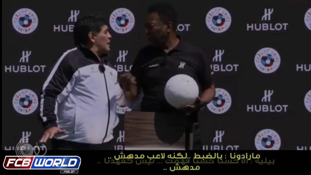"""بالفيديو: شاهد ماذا قال مارادونا لـ""""بيليه"""" عن ميسي دون التنبه للميكروفون!"""