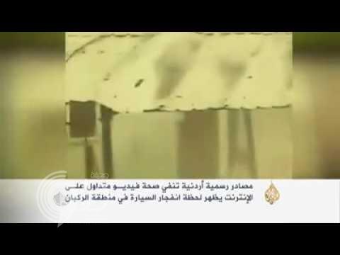 بالفيديو.. شاهد لحظة انفجار سيارة مفخخة في معسكر لحرس الحدود الأردني