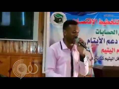 فيديو: سوداني يقلد المطربة شيرين بطريقة تدهش الحاضرين
