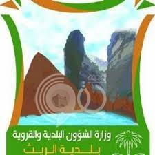 بلدية محافظة الريث توجه بعض المحلات بعدم رفع الاسعار فى الأعياد