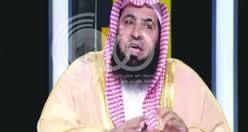 الشيخ الغامدي: الموسيقى فن راقٍ يهذب السلوك و تنظيم عمل الهيئة الجديد قرار حكيم