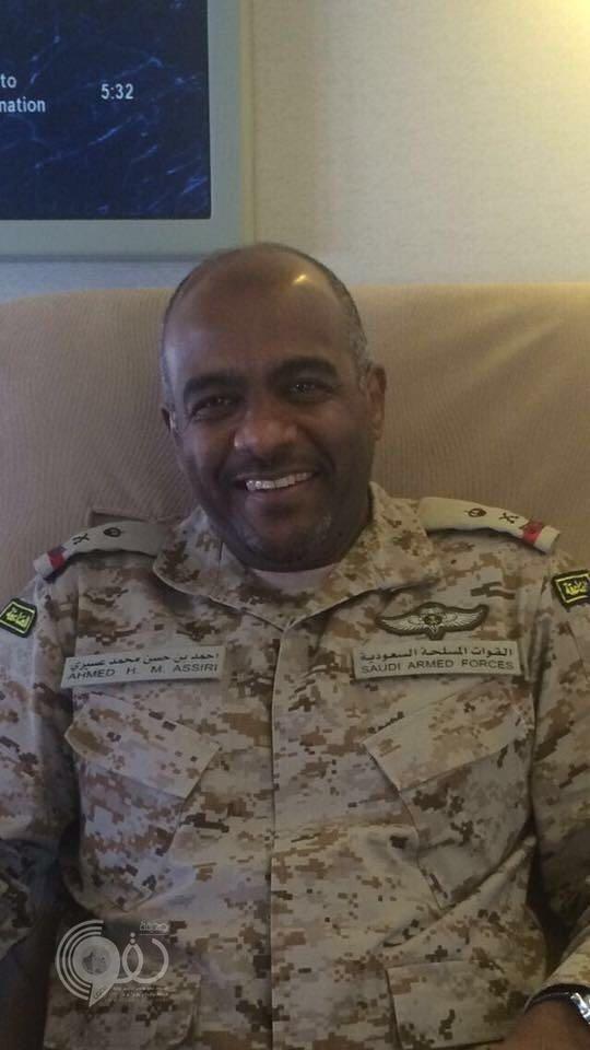 بأمر الملك سلمان : العميد أحمد عسيري الى رتبة لواء
