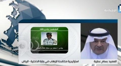 """بالفيديو: خبير في مكافحة الإرهاب يكشف عن""""بشارة""""و السبب وراء استهداف """"داعش"""" للمسجد النبوي"""