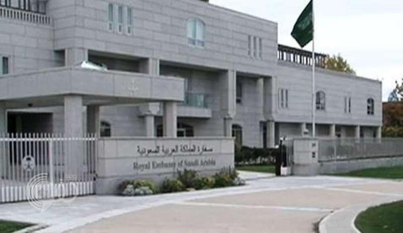 مجدّداً .. سفارة المملكة بتركيا للسعوديين هناك: الزموا مساكنكم