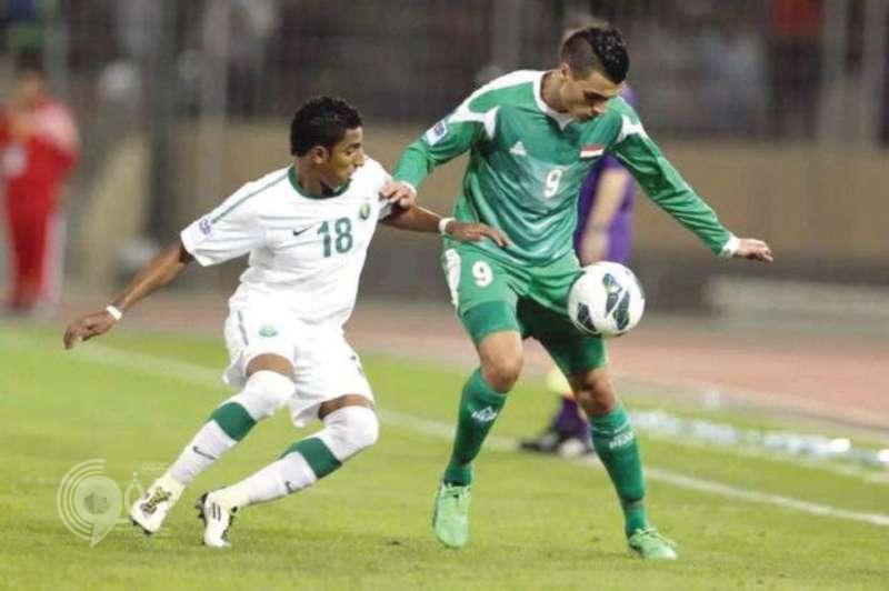 ماليزيا تستضيف مباراة السعودية والعراق في تصفيات كأس العالم