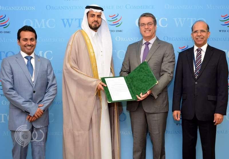 """""""السعودية"""" ثاني دولة عربية تنضم لاتفاقية تيسير التجارة العالمية"""