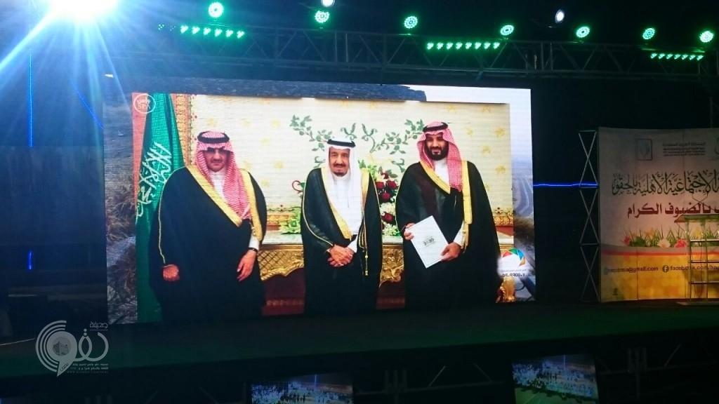ختام اليوم الاول لإحتفالات اهالي الحقو بالعيد : حضورٌ كبير وتشريف قيادات رفيعه بالمنطقة