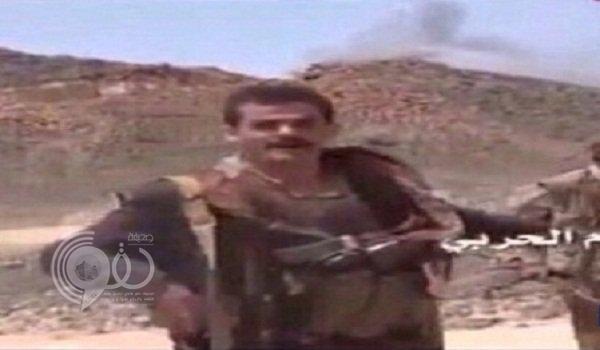 شاهد: حوثي يدعي السيطرة على نجران فكلفه الرد حياته
