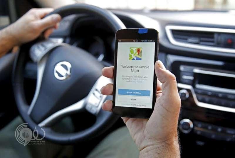 """""""جوجل"""" تجهّز تحديثاً لخرائطها يظهر لك مكان """"ركن"""" السيارة المثالي"""