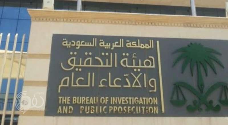 بعد ثلاثة أعوام من توجيه الإمارة.. قضية مستثمر جازان لا تزال في الادعاء العام