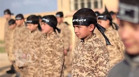 مصادر أمنية تكشف عن وجود 66 طفلاً سعودياً ضمن صفوف التنظيمات الإرهابية في سوريا والعراق واليمن