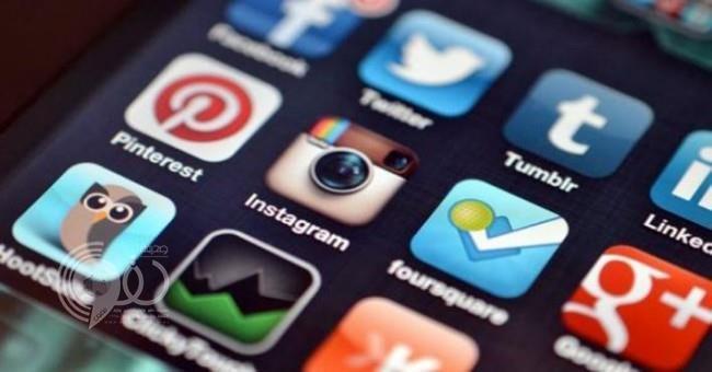"""التجارة"""" توقف 75 حساباً في """"تويتر"""" و""""فيسبوك"""" و""""انستجرام"""" تسوق سلعاً مقلدة ومغشوشة"""