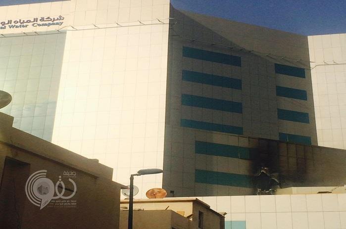 بالصور.. حريق في المركز الرئيسي لشركة المياه الوطنية.. ولا إصابات