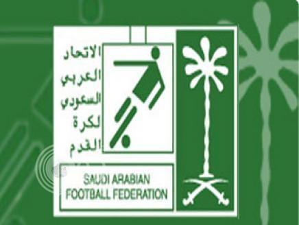 تسمية حكام لقاءات الدور 32 من بطولة كأس ولي العهد