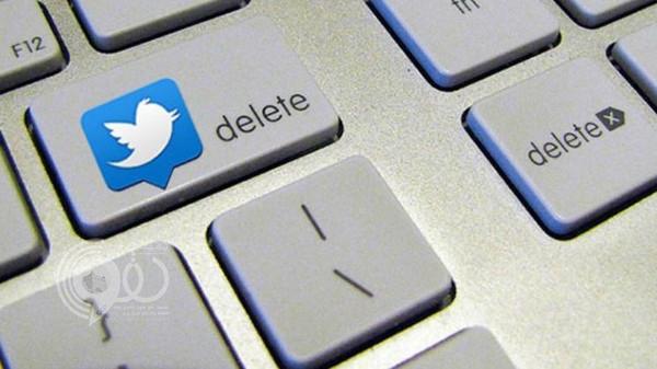 تويتر ينفي وقف نشاطه في 2017