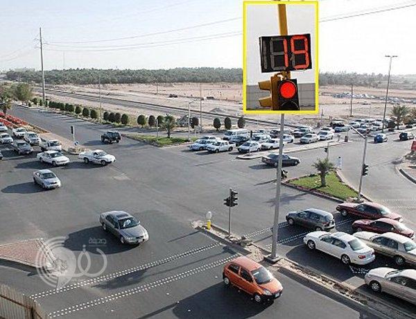 خطيب جامع بالرياض يطالب بقتل كل من يقطع إشارة المرور!