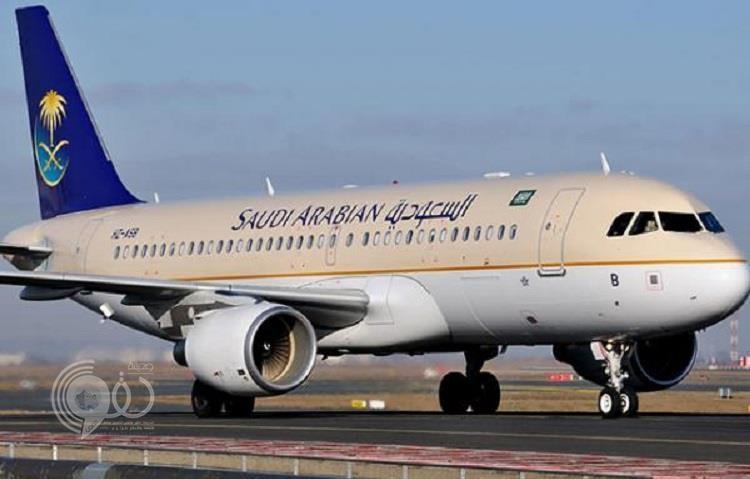 """شاهد حقيقة اختطاف طائرة لـ """"الخطوط السعودية"""" بمطار مانيلا.. (فيديو وصور)"""