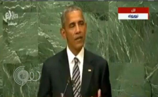فيديو: ماذا قال أوباما عن النبي محمد خلال كلمته بالأمم المتحدة ؟