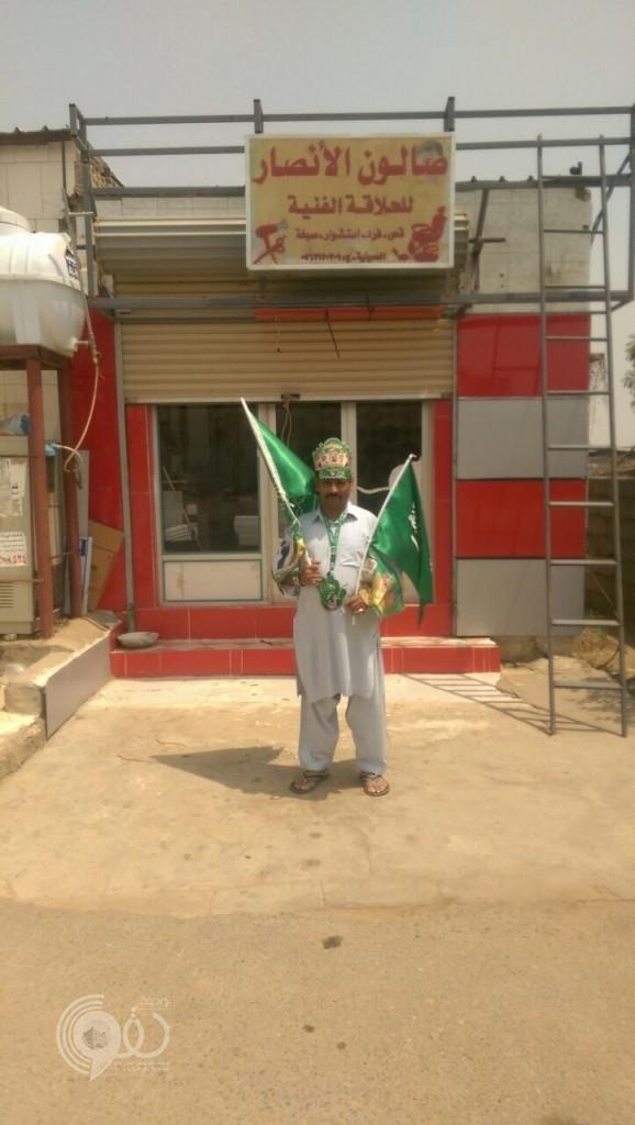 شاهد حلاق باكستاني بصبيا يحتفل ياليوم الوطني للمملكة على طريقته الخاصة