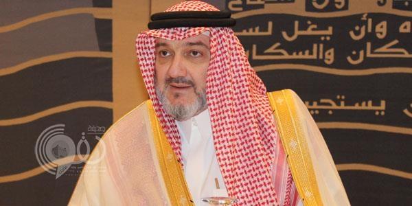إستقالة خالد بن طلال تُثير الهلاليين