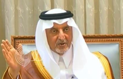 الأمير خالد الفيصل للإيرانيين: إن كنتم تجهزون لغزونا فنحن لسنا لقمة سائغة وسنردع كل معتد (فيديو)