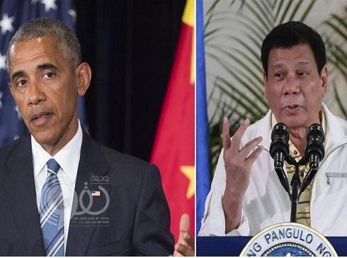 """الرئيس الفلبيني يعتذر بعد شتم باراك أوباما ووصفه بـ """"ابن العاهرة"""""""