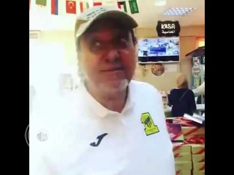 شاهد: آخر فيديو صُور لرئيس نادي الاتحاد أحمد مسعود قبل وفاته بتركيا