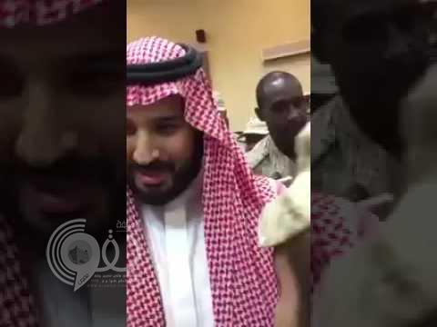 بالفيديو.. شاهد ماذا قال ضابط كويتي في كلمة للأمير محمد بن سلمان ؟!