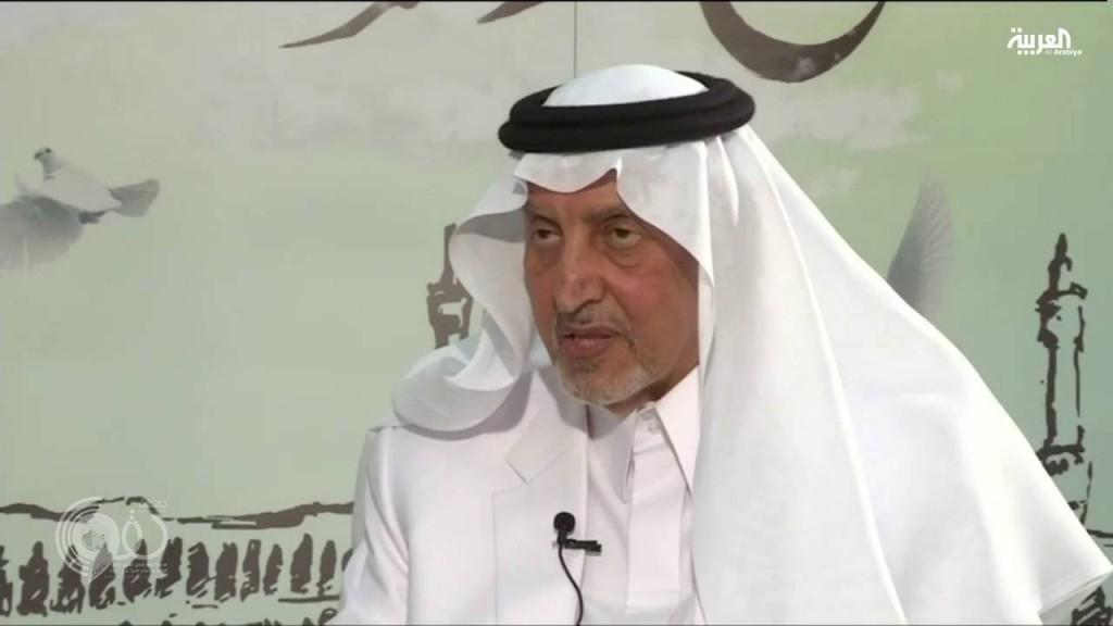 """شاهد ماذا قال خالد الفيصل حول موقف إيران من الحج ؟ .. """"فيديو"""""""
