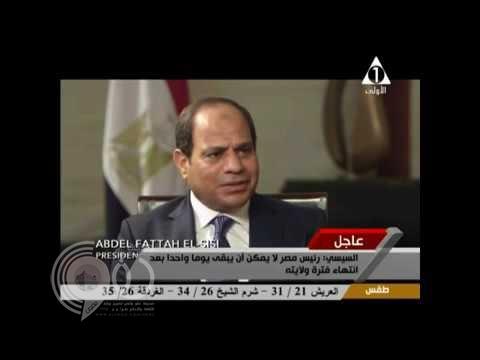 فيديو: شاهد..رد السيسي عن احتمالية قيام ثورة ضده