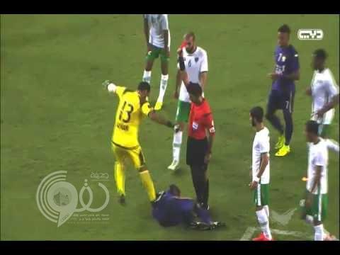 بالفيديو.. حارس الإمارات يعتدي بوحشية على مهاجم العين