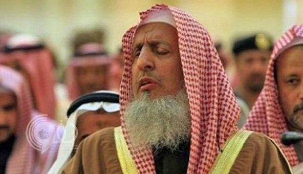 فيديو: مفتي المملكة يوضح سبب اعتذاره عن خطبة عرفة ويطمئن الجميع على صحته