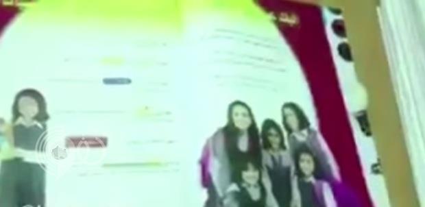 وكيل وزارة التعليم يعلق على فيديو لمعلم يمزق كتاباً دراسياً