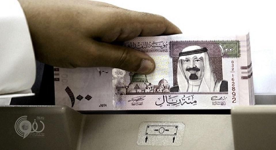 مصادر تكشف مفاجأة بخصوص موعد صرف رواتب الجهات الحكومية !!