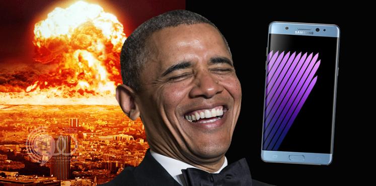 شاهد: كيف سخر أوباما من غلاكسي نوت 7