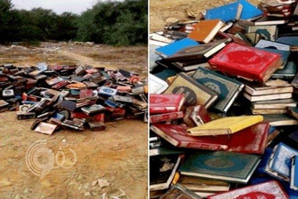 عمال سفارة المملكة بالمغرب يلقون المصاحف والكتب الدينية في النفايات