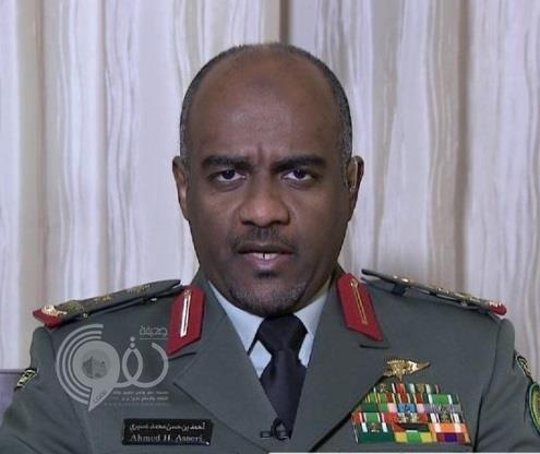 """بالفيديو.. """"عسيري"""": استهداف الحوثيين لسفينة إغاثية يوضح أنهم قتلة لا يهمهم استقرار اليمن"""